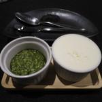 WINE BAR & RESTAURANT ELAN VITAL - 燻製ホイップバター、ジェノベーゼ