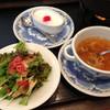 神戸元町ドリア - 料理写真: