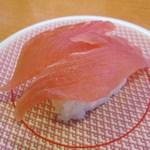かっぱ寿司 - 料理写真:マグロ 赤身