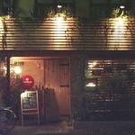 海老 蟹 魚卵 ときどき鶏 洋風酒場ノンバル - 外観