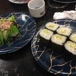 廻鮮寿司処 タフ - 芽ネギ、涙巻