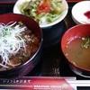 若竹 新横浜駅前店