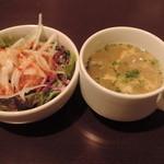 キット ココニール - ランチのサラダとスープ