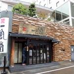 博多 一風堂 - 2014年10月5日(日) 店舗外観