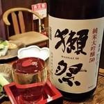 31374016 - 日本酒獺祭 1合900円