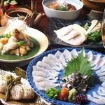 日本料理 日の出 - 遠州灘天然はもコース