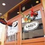 花れん - 住宅街のカフェレストランです
