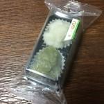 紫香楽茶寮うずくまる - うずくまる 216円