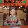 コルカタ - メイン写真: