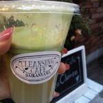 クレンジングカフェ - 飲みかけペリドット(季節限定)