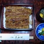 大和田 - うな重 3500円