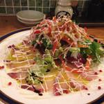 ぐっつり亭 - 料理写真:カルパッチョサラダ
