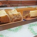 シフォンケーキ&焼き菓子 ビスキット - ふわふわシフォンケーキ☆