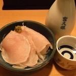 鳥キング - おまけ(0円)と熱燗(313円)