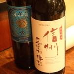 吽 - 無添加ワイン