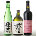 志な乃亭 - 【サプライズサービス】オリジナルラベルのボトルプレゼント