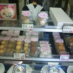 手づくりケーキとクッキーの店 アシュ -
