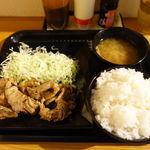 おとなの生姜焼 - おとなのニンニク焼定食(ご飯大盛サービス中) 770円