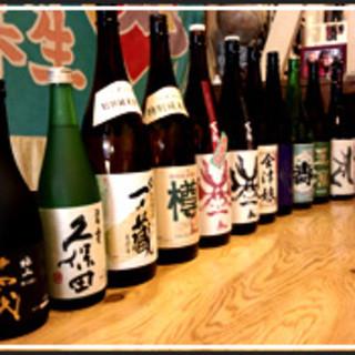 豊富な種類のお酒をご用意!!