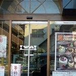 314154 - いわい洋菓子店 北山本店