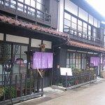町屋 清水庵 - 店舗 2006/12