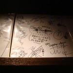 キャンディーストリート - ちびまるこちゃんの声優の方々のサインの色紙です