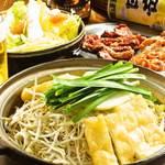 唐魂 - 守り続ける伝統の味 からから鍋と塩焼肉