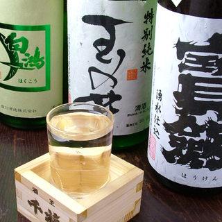 ◇広島のお酒で乾杯!◇