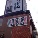 七越茶屋 - たいへん繁盛されていました(^^)