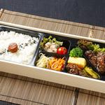 秋田牛玄亭 - 料理写真:上焼肉弁当