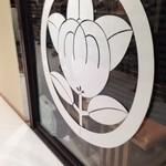 31406023 - お店の横壁ガラスにある大きなマーク