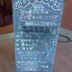 田中屋珈琲 -