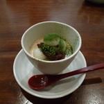 美食倶楽部 - ほうじ茶のプリン(H26.10)