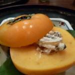美食倶楽部 - 先付け しめじの白和え 柿の実に入れて 柿もいただけると聞いて、みんなでいただきました。(H26.10)