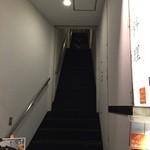 刻シラズ - 入り口の階段