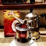 Cafe&Bar Sabaidee -