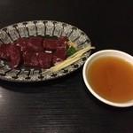 焼肉牛ちゃん - 炙りレバー