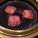 焼肉牛ちゃん - 塩タン