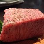 焼肉グレート - 赤身ステーキ 1900円(税別)
