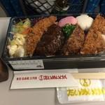 三代目たいめいけん - 2014/10 ぎゅう×3弁当 1,200円