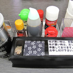 井手ちゃんぽん - チャンポンに必須(の人もいる)コショーとウスターソースがあります。 その他はサイドメニューの餃子用のタレセットなど。