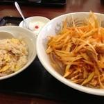 Eikarou - ねぎ又焼麺セット