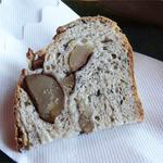 茶房 かわせみ - 2014.09_サービスのカモク堂さんの栗のハード系パン
