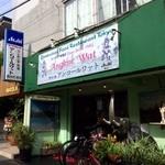アンコール・ワット - 代々木の珍名店に突入!