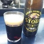 31411522 - 黒ビール440円