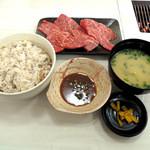 焼肉松坂 - 焼肉ランチ