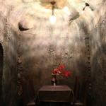 玉響 - 個室の洞窟感が意外に落ち着きます
