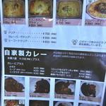 Kyariri - メニュー