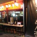 浪漫麺酒房 幻のらーめん亭 - 外にも席がありますね~☆(第一回投稿分①)