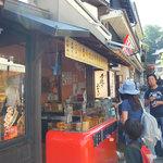 寺子屋本舗  - いろんなせんべいが売ってます。
